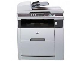 HP Color LaserJet 2820 All-in-One Printer, Copier, Scanner